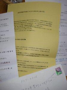 20090127_003s